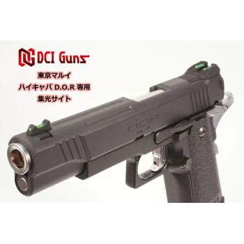 DCI GUNS Fiber Sight iM HI-CAPA DOR