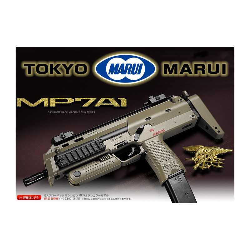 FUSIL MP7 A1 GBB (GAS) MARUI TAN