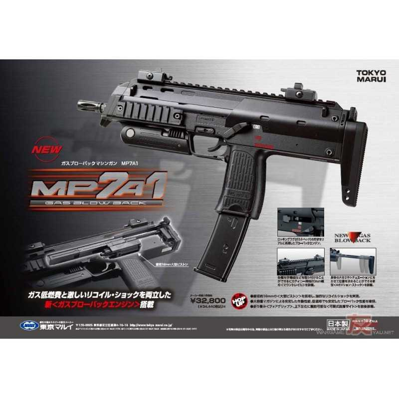 FUSIL MP7 A1 GBB (GAS) MARUI NEGRO
